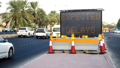 Photo of Temporary closure of the access to Al Shamal Road from Al  Khafji Street