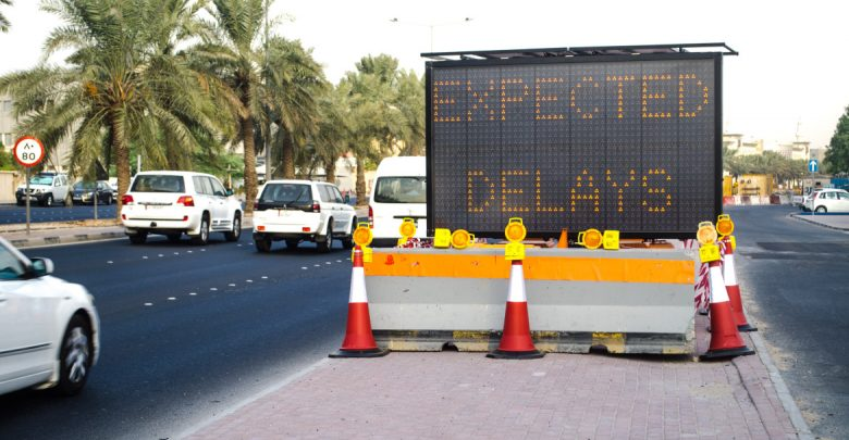 Partial Closure on Al Khaleej Street and The Centre Intersection