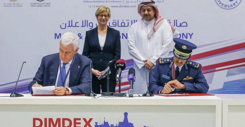 Barzan signs seven agreements at Dimdex <br/> شراكة قطرية-إيطالية لتصنيع المسدسات والبنادق في «برزان الصناعية»
