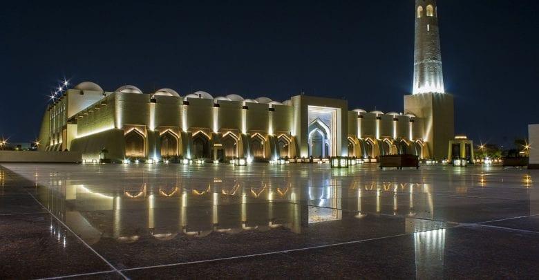 Ministry of Awqaf and Islamic Affairs trains 21 Qatari Imams