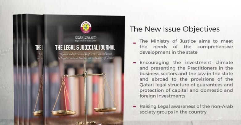Special edition of legal magazine in English issued