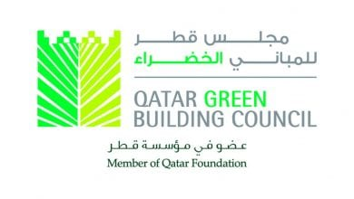 QGBC to promote sustainable urbanisation