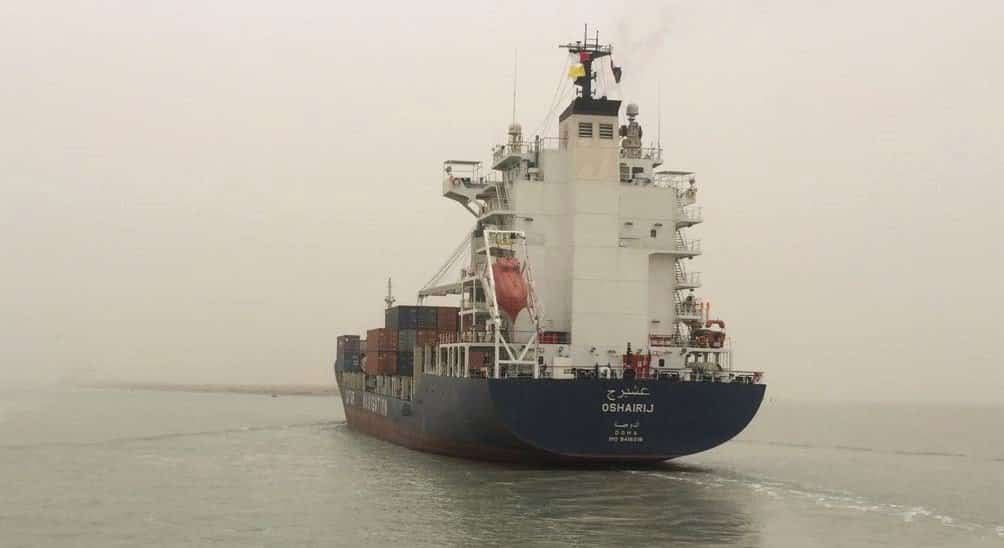 Milaha's Oshairij links Qatar with Iraq directly | What's