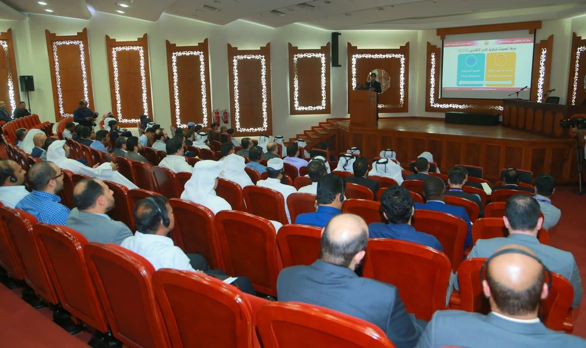 MoI Cyber Security Center to link 100 govt entities by end of 2019