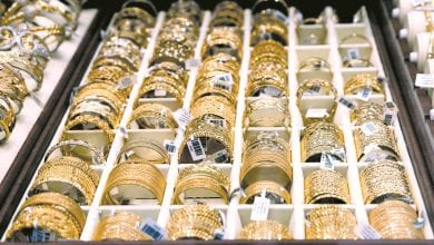 Photo of MEC inspection campaign targets gold, jewellery shops
