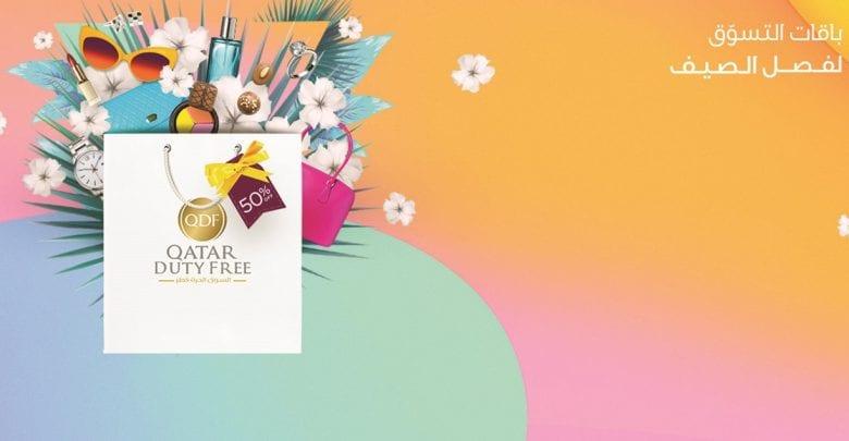 Qatar Airways' Privilege Club announces shopping bonanza