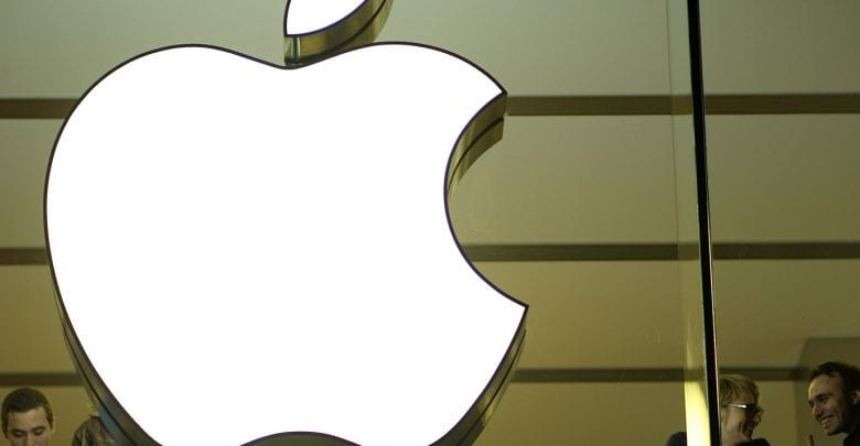 a6b963783 Apple could launch Augmented Reality glasses in 2020 | What's Goin ...