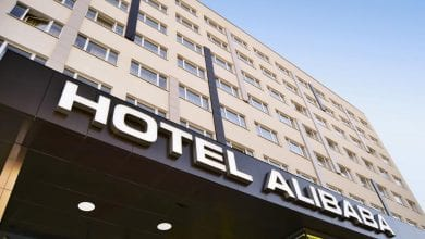 Alibaba unveils hospitality robot for serving hotel guests