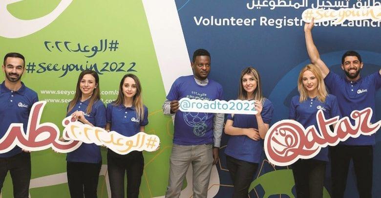 Over 143,000 register for road to 2022 volunteer initiative