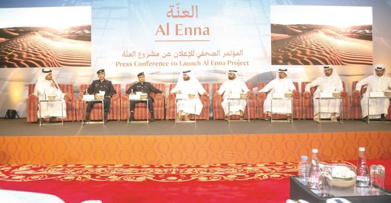 Al Enna project to enhance winter camping experience
