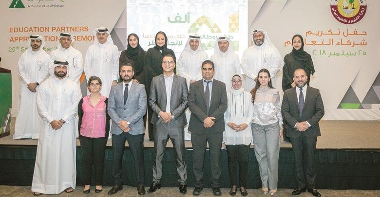 INJAZ Qatar honours its education partners | What's Goin On Qatar