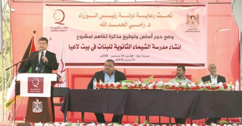 Qatar Charity lays stone to build school in Gaza | What's
