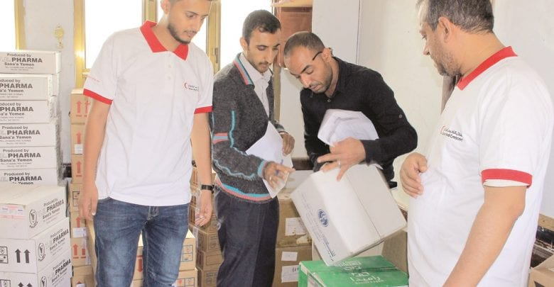 QRCS provides medical supplies to Yemen | What's Goin On Qatar