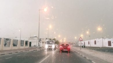 Photo of Atmospheric instability to cause rain in Qatar over next few days