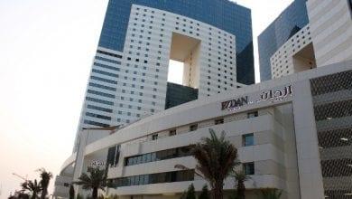 Photo of Ezdan Holding Group posts QR463m net profit
