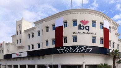 IBQ 9-month net profit jumps 13% to QR487.5mn