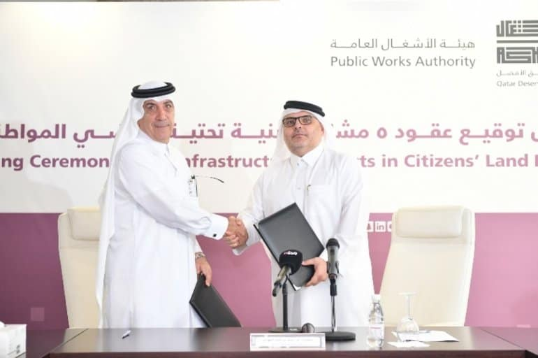 QR 20 billion worth of infrastructure projects through 2018