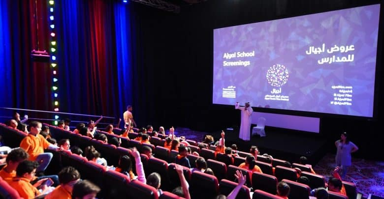 Ajyal Film Festival 2018 announces exciting partners