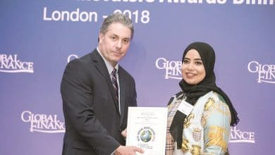 QIB wins Best Consumer Digital Bank Award
