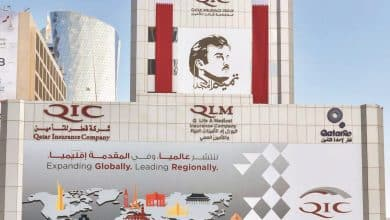 QIC ranked as Top Investment House from Mena region