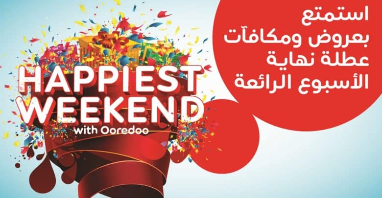 Ooredoo announces raft of offers for Happiest Weekend