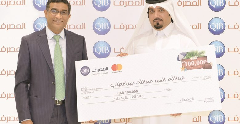 QIB hosts Reward Ceremony for its cards' campaign winners