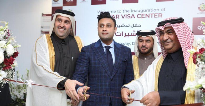 Qatar opens Visa Center in Pakistan