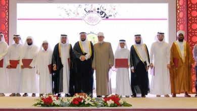 Winners of Holy Quran contest announced