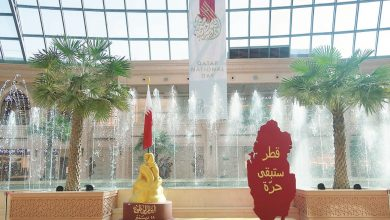 Mirqab Mall to celebrate QND