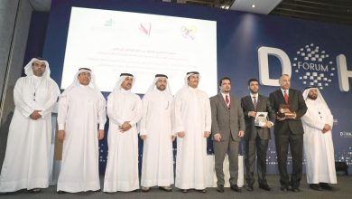 MoFA fetes winners of Qatar Global Award