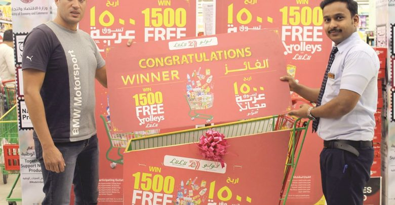 Lulu Hypermarket launches 'Win 1500 free trolleys with Lulu