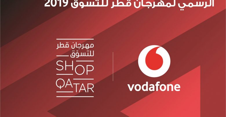 b372f62cd Vodafone is official telecom partner for Shop Qatar | What's Goin On ...