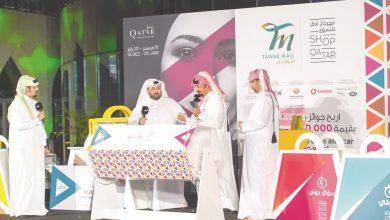 Shop Qatar 2019 announces winners of first raffle draw