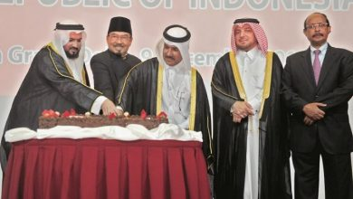 Qatar-Indonesia ties 'at an all-time high'