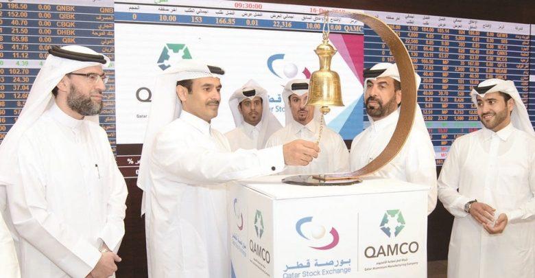 Qamco shares debut on QSE