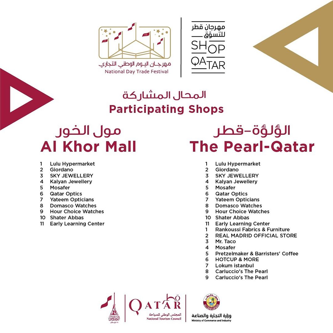 National Day offers and discounts in malls