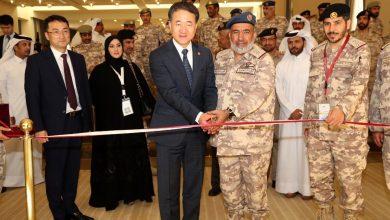 Photo of Qatari-Korean Health Conference begins