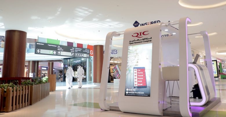 QIC Insured opens two new kiosks at leading malls