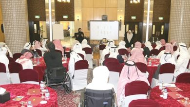 MoI organises rehabilitation course for staff with special needs