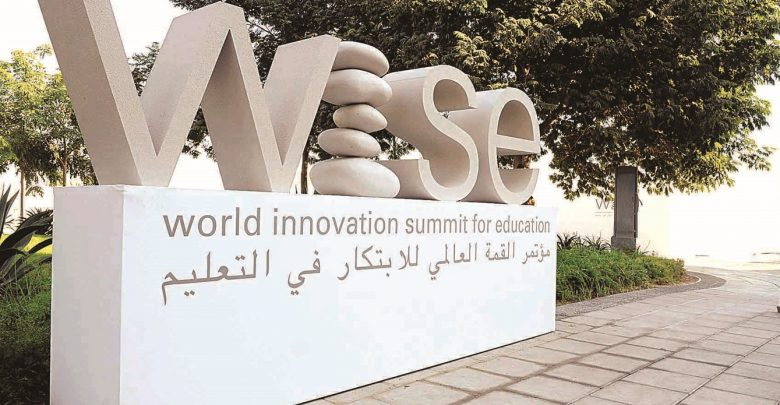 WISE@Paris Forum to focus on 'Education Futures: Fostering Learning Societies'