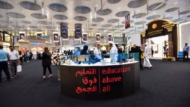 Photo of A variety of events on the sidelines of the 16th edition of the Doha Jewellery and Watches Exhibition offer visitors an unforgettable experience