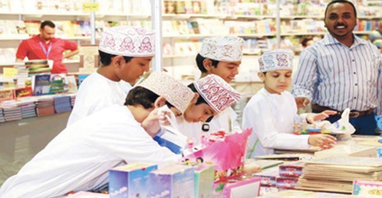 Qatar to participate in 24th Muscat International Book Fair