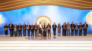 Fifth Edition of Sheikh Hamad Translation Awards begins