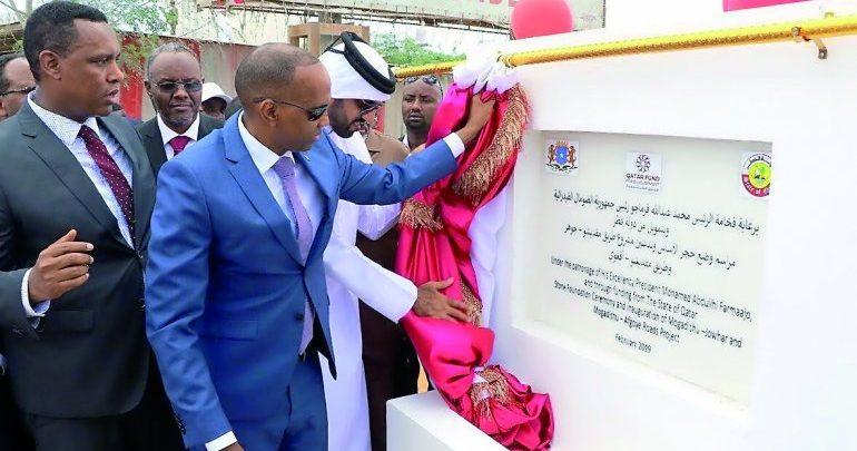 Somalia President praises Qatar's support to development projects