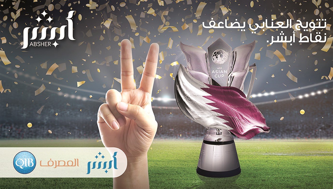 Qatar Islamic Bank joins Nation's celebrations of winning AFC