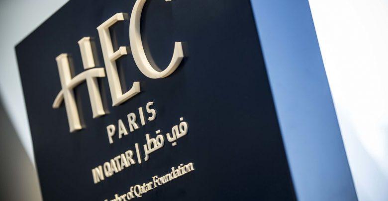 HEC Paris-Qatar to deliver Executive Short Program