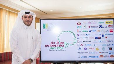 QGBC opens registration for 'No Paper Day Qatar' 2019