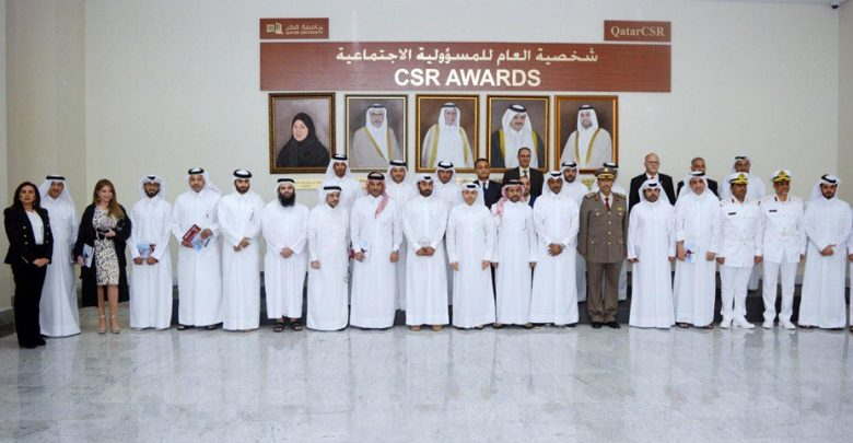 QU honours Sheikha Al Mahmoud with CSR Person of the Year Award