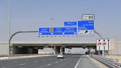Ashghal to revamp road direction signs