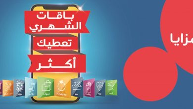 Ooredoo highlights benefits of Shahry and Qatarna plans
